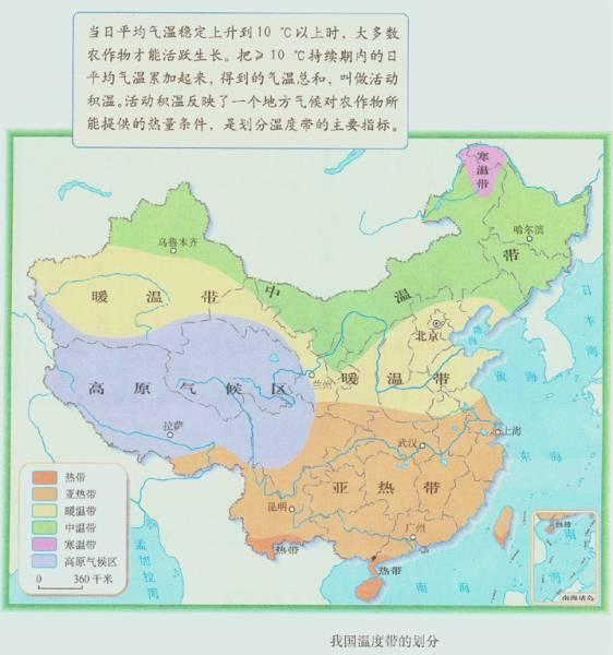 秦岭淮河一线纬度【相关词_ 秦岭淮河一线地图】