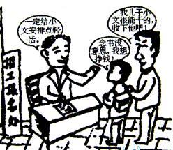 社会经济权利_属于社会经济权利的是 社会经济权利主要包括