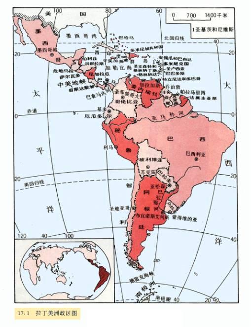 北美,拉丁美洲